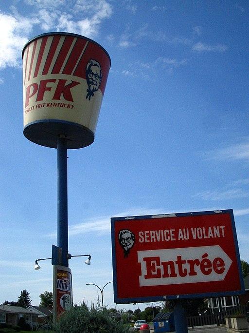ケンタッキー・フライドチキンはフランス語ではPKF